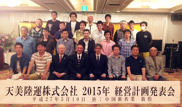 2015集合写真1.jpg